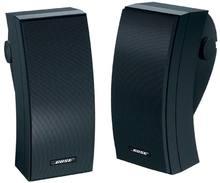Bose Model 251 SE Environmental Speaker
